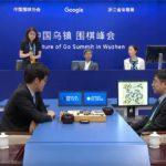 AlphaGo 2 - Ke Jie 0
